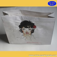 Lowest price Fancy paper bag with no handle printing