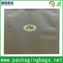 flat bag high barrier aluminum foil retort pouch for food