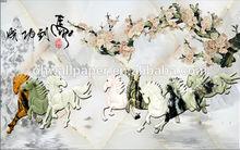 Italian waterproof self adhesive wallpaper/fancy wall paper/famous horse paintings
