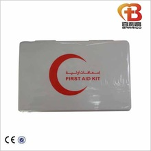 first aid kit plastic box /plastic box first aid kit/plastic first aid kit BLG-W11
