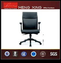 Top level durability mid office swivel chair