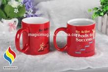 Brand Labels Mug Magic Ceramic Gift