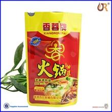Wholesale Manufacture food grade food packaging/self heating food packaging