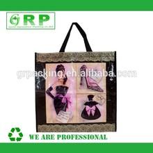 Vogue Lady Foldable Travel Shopping Bag