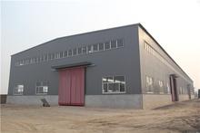 steel post building industrial