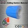2015熱い販売カラーローリングシャッターが使用される株価材料で中国からの卸売