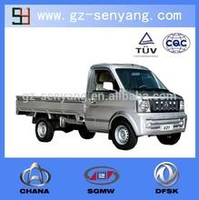 DFSK mini truck V21 4x2 parts