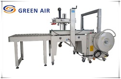 Automatic Flap Folder Carton Sealing Machine&Sealer for food and beverage