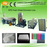 Best Quality plastic epe foam film production line , epe foam sheet making machine