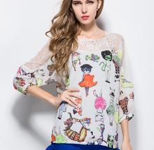 MS51455W cute design woman all print chiffon blouse