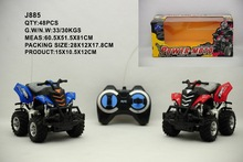 2015 New arrival!4ch rc electric motocycle toy car beach toys 4ch rc car toy motocycle with fashion light for sale