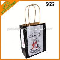 High quality paper gift handbag for coffee