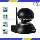 CE/RoHS/FCC 1MP CMOS sensor pixel indoor Wireless wifi IP Camera