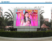 hot products 2014 xxxx video outdoor led screen sex with CE, RoHS