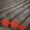 petroleum seamless carbon steel pipe