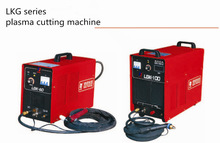LGK series plasma cutting machine iron steel tin cutter