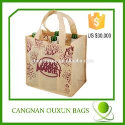 2015 wine tote bag, 6 bottle wine bag, non woven wine bag