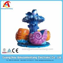AT0940 Amusementang ocean conch design theme park carousel merry go round amusement kids park equipment