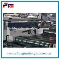 used sakurai cylinder screen printing machine for sale