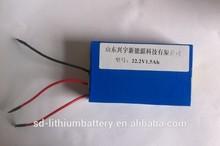 1865 li-ion battery battery for intelligent robot vacuum cleaner 22.2v