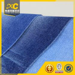 china changzhou manufacture denim jeans fabric