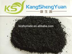 sodium humate humic acid fertilizers