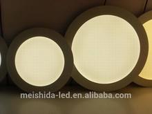 high lumen 6 inch round led panel light 18w cul 1600 lm