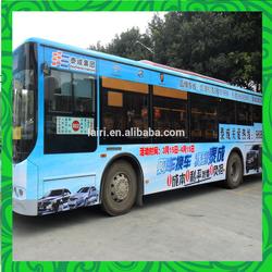 High quality FUSHISHAN 2000 car body sticker(removable transparent glue)