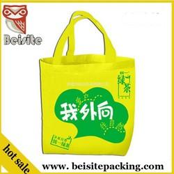 raw material for polypropylen non woven bags fabric manufacturer