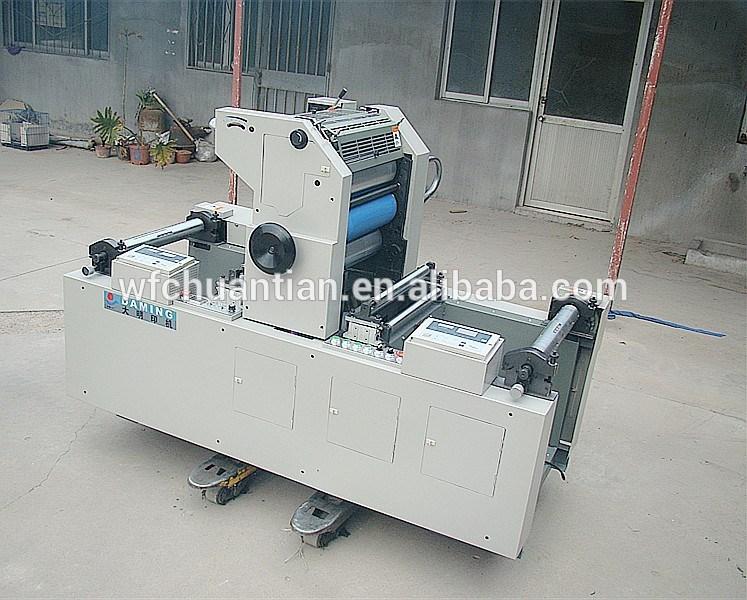price ticket printing machine