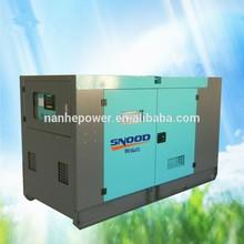 China Yuchai Engine Silent 80kva Emergency Power Supply