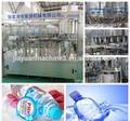 Usine d'embouteillage complète automatique de boissons,/ligne de production d'eau