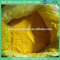 Coagulant poudre poly chlorure d'aluminium ( pac )