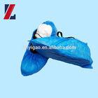 Blue waterproof disposable plastic CPE shoe cover