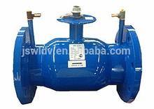 Flange flow control valve DN32 (11/4'')