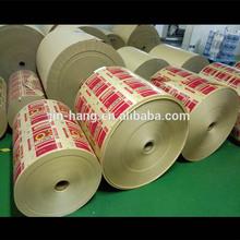 paper or plastic film roll