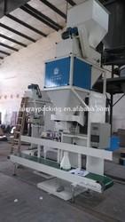 Electric Driven Type Single Bucket & Belt-Conveyor Type Quantitative Packing Scales