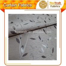 100%polyester curtain jacquard leaf designs curtain restaurants