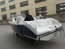 China Fiberglass Hull, centre console Fishing boat