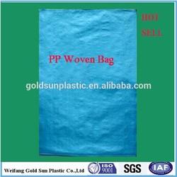 New Product Fertilizer Bag/Fertilizer Packaging Bag/PP Woven Bag For Fertilizer