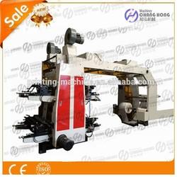 Flexographic plastic film and thin paper letterpress printing press machine