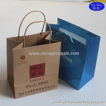 NEW arrival product 2015 unique design paper bag with logo print