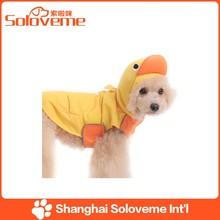 2015 Hot Sale raincoat dog large