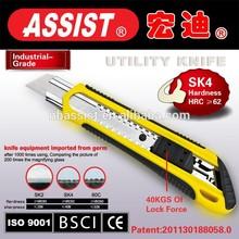 China wholesale18mm co-molded hand tools light duty utility knife pocket knife