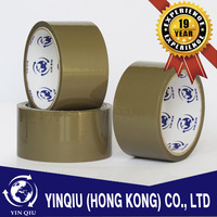 [Manufacturers] Stable Quality bopp jumbo roll adhesive tape