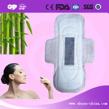 Shuya Factory Offer Bamboo Charcoal Sanitary Pad