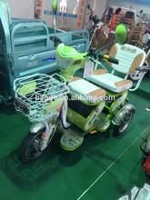 2015 solar electric rickshaw for passengers