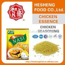 Nasi canned ingredients sausage seasoning