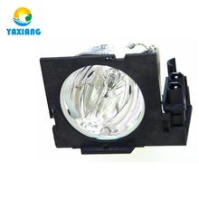 Compatible cheap Projector lamp bulb 60.J1610.001 for 7763 PA 7765 PA
