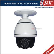 SKVISION SK-PTZ321E- 700TVL 30m Night Vision OSD Indoor 10x Zoom Camera PTZ Camera